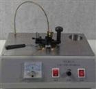 大量批发YT-261-3石油产品闭口闪点测定仪