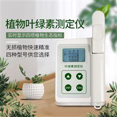 FK-YL04植物叶绿素测定仪哪个品牌好
