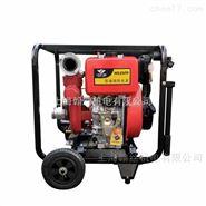 贵州移动式高压柴油机消防泵65mm电启动