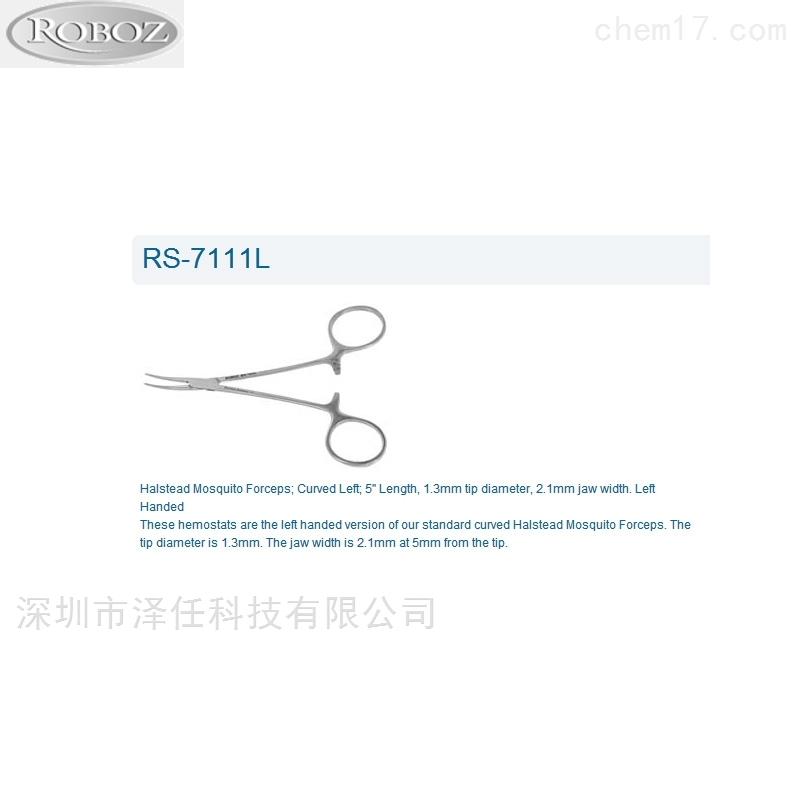 Roboz止血钳RS-7111L