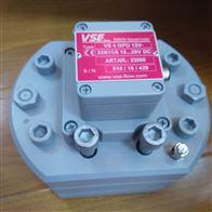 VSE流量计VS2GP012V32N11/410-28VDC特价