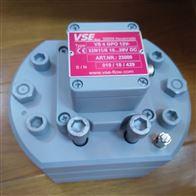 VSE流量计VSI1/4GPO12V-32W15