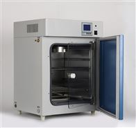 GHP-9270生化实验室用隔水式恒温培养箱