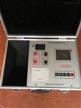 AK-ZR50A上海变压器直流电阻测试仪厂家