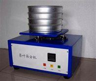 茶叶筛分器CF-I/CFJ-II