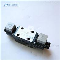 注塑机用电磁阀DHI-0713P 23