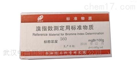 石油溴测定标准物质,石油化工标液标样