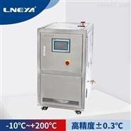 冷熱機組,選擇無錫冠亞冷熱一體機廠家