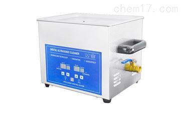 超声波清洗器 JC-QX-7.5L