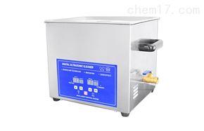 JC-QX-30L超声波清洗器 JC-QX-30L