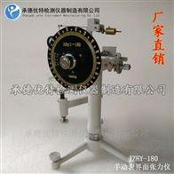 JZHY-180手动表界面张力仪生产优特