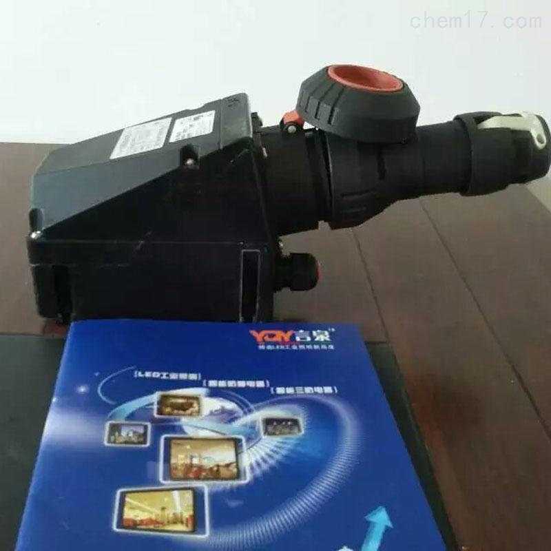 山东BCZ8050明装固定式防爆防腐插头插销