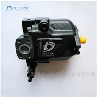 柱塞泵PVPC-C-4046/1D 11现货供应