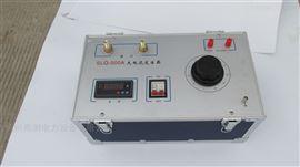 SLQ500A大電流發生器江蘇廠家