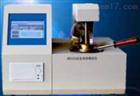 厂家直销VBK3001全自动闭口闪点测试仪