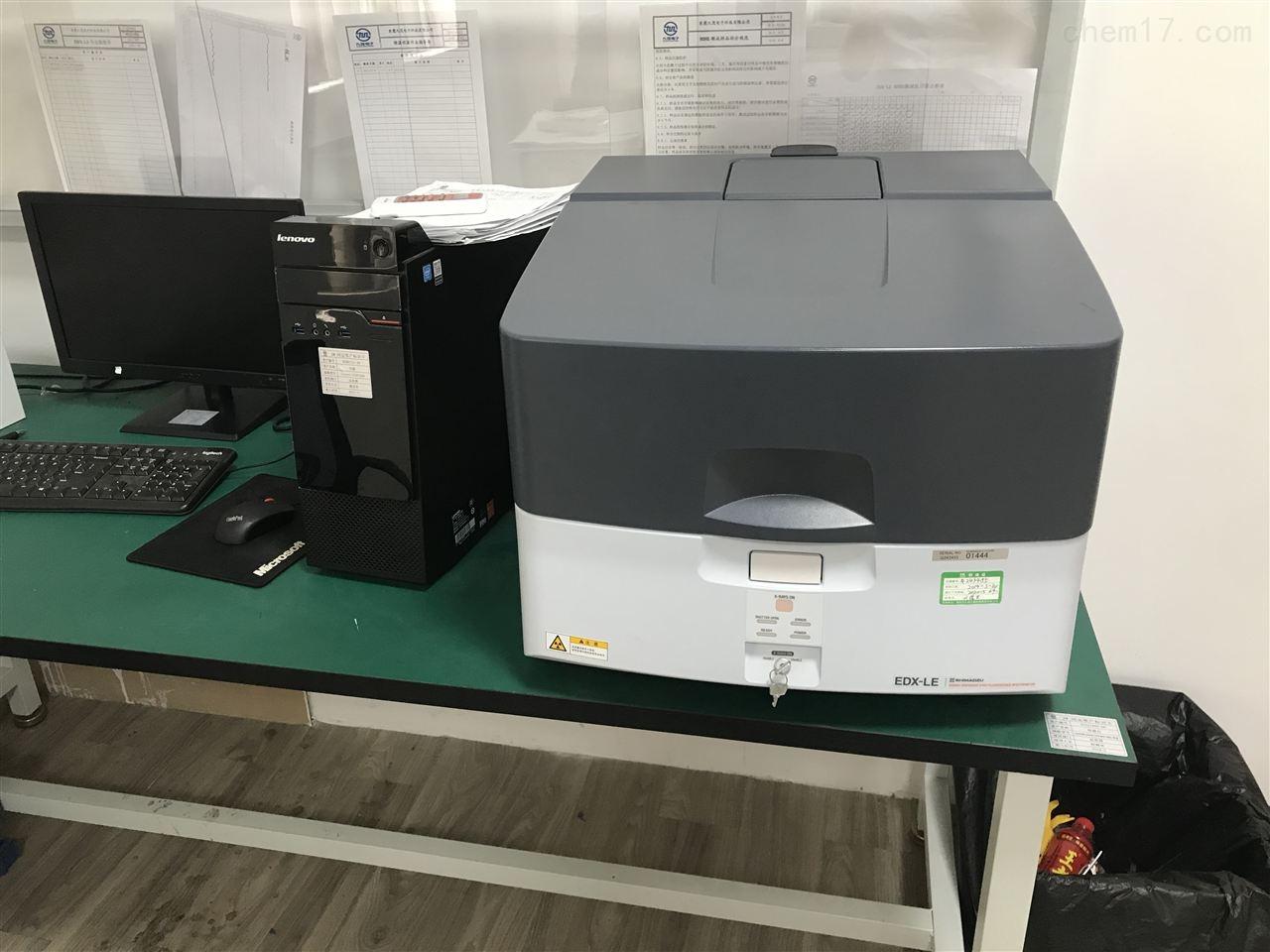 岛津EDX-700|EDX-720|EDX-GP维修|回收。