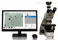藻類智能鑒定計數分析儀