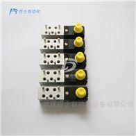 AIRTEC气动电磁阀MS-18-310/2-HN