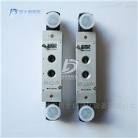 AIRTEC气动电磁阀MF-07-530-HN