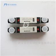 AIRTEC三位五通电磁阀KM-10-530-HN