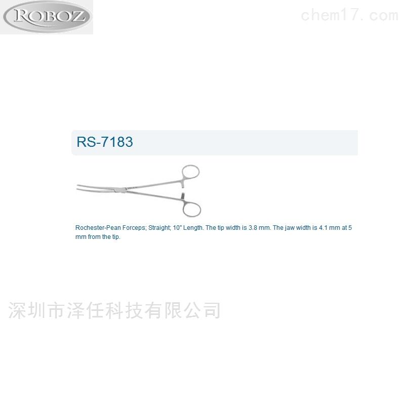 Roboz止血钳RS-7183