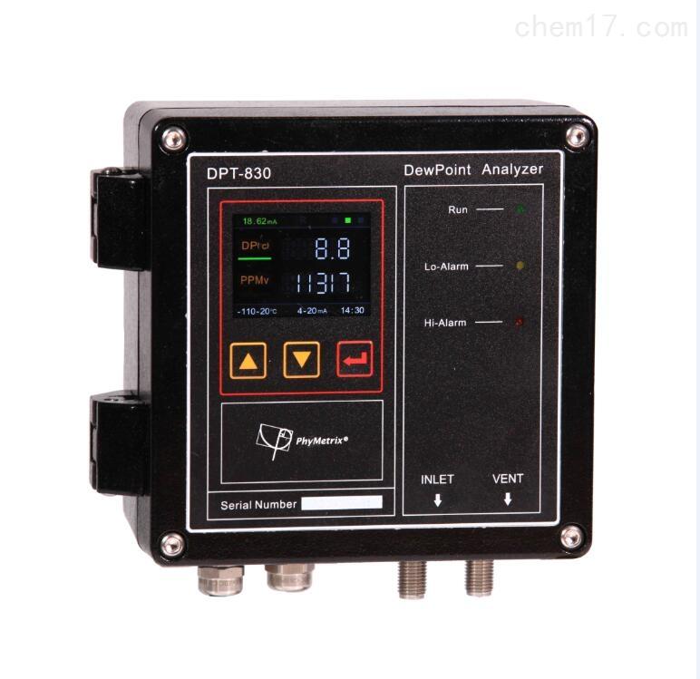 DPT-830在线式露点分析仪DPT-830