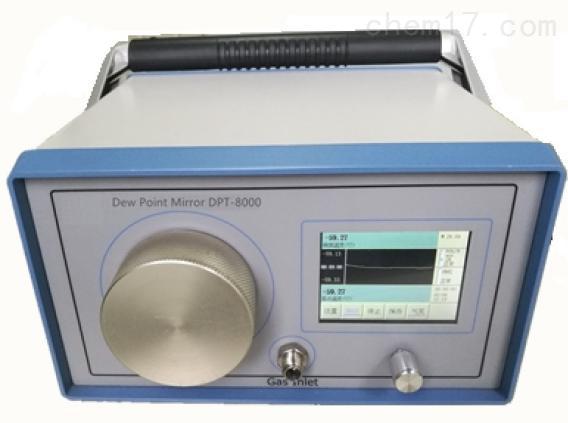 DPT-8000冷镜式露点仪DPT-8000