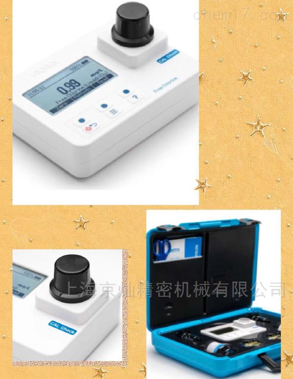 余氯便携式防水光度计HI97701
