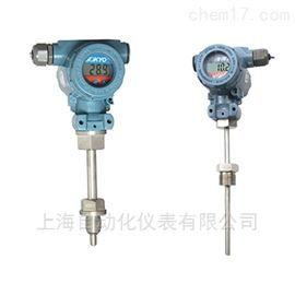 SBWR-4360上海上自仪三厂热电偶模块SBWR-4360