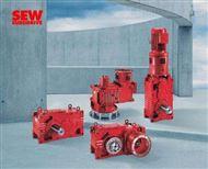 德国SEW电机CFM系列 CFM71L/TF/RH1M/KK