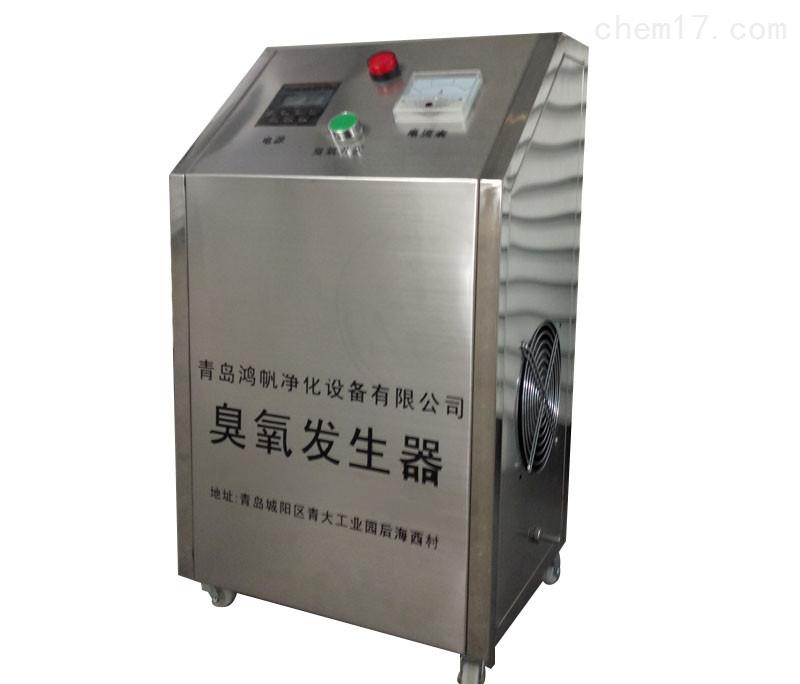 四川德阳臭氧发生器