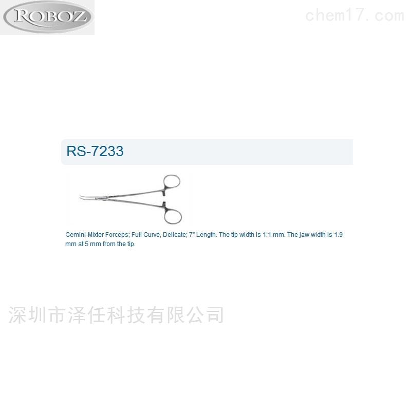Roboz止血钳RS-7233