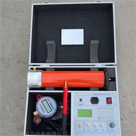 300KV/10mA高壓直流發生器