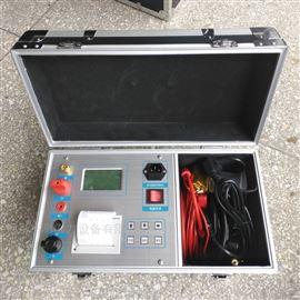 5A自备电源直流电阻测试仪