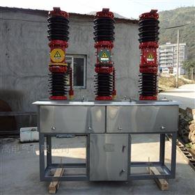LW8-40.5/1250-2535kv六氟化硫真空斷路器LW8-40.5產品介紹