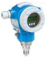 Cerabar PMP71德国E+H数字压力测量大奖88