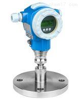 Cerabar PMP75德国E+H数字压力测量大奖88