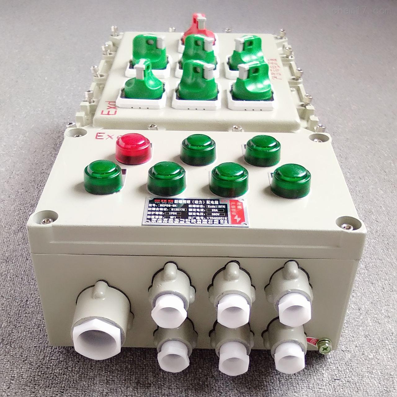 江苏BXMD51电机现场控制防爆配电箱