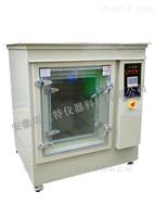 LSO2-600二氧化硫試驗箱