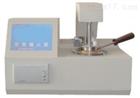 优质供应BBS-600型自动闭口闪点测定仪