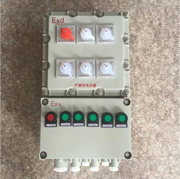 防水铁质外壳BEP56变频器控制防爆操作箱