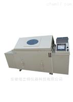 YWX-250鹽霧試驗箱