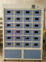 武汉土壤样品干燥箱TRX-24淤泥风干箱