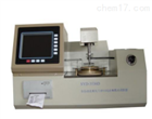 特价供应SYQ-261D闭口闪点全自动测定仪
