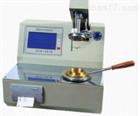 低价供应SYD-261A全自动马丁闭口闪点试验仪