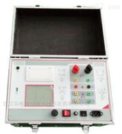 BLVA互感器综合测试仪华电博伦