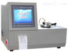 FDT-0234全自动低温闭口闪点测定仪厂家
