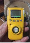 便携式氨气气体检测仪GAXT-A-DL