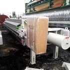 回收长期高价回收厢式压滤机