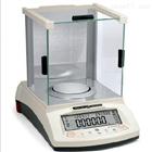 供应华志天平HZK-JA1000精密电子秤1mg